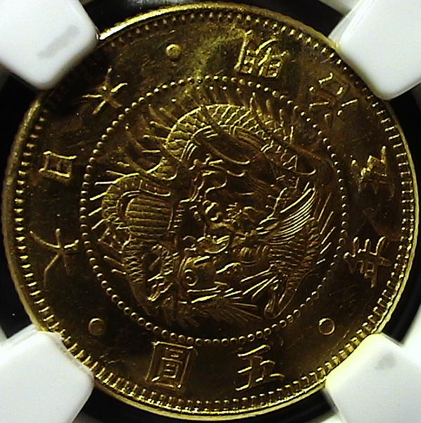 日本のオススメ人気金貨オークション