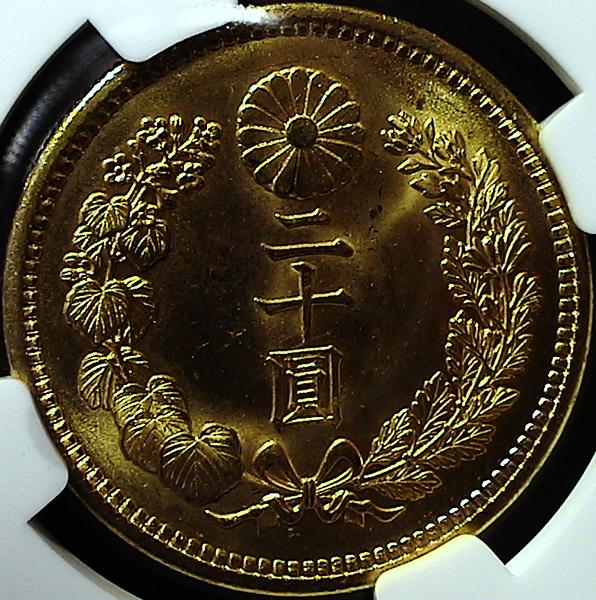 日本の円金貨について