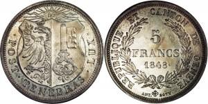1848スイス5フラン銀貨