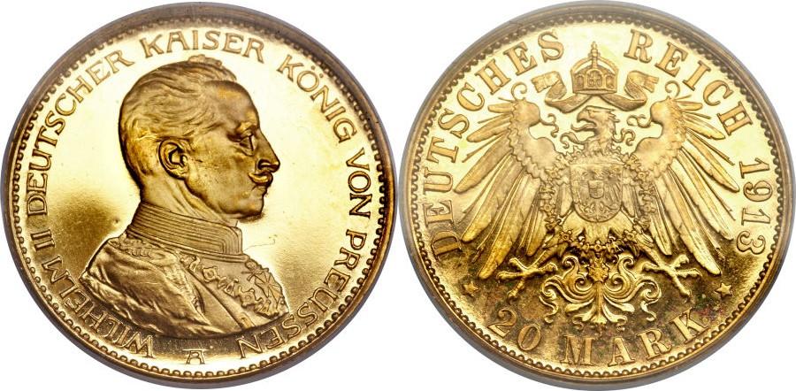 ドイツ プロイセン王ヴィルヘルム2世のコインについて