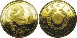 平成11年天皇陛下御在位10年記念1万円金貨