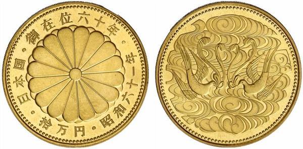 昭和天皇在位60年記念10万円 拾万円金貨の価値と買取価格