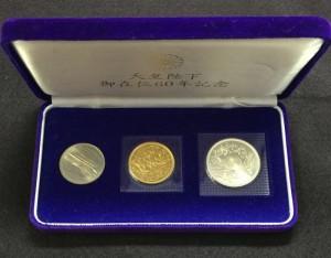 天皇陛下御在位60年記念3点セット硬貨