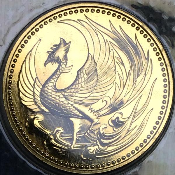 平成2年 天皇陛下御即位記念10万円の金貨出品のお知らせ