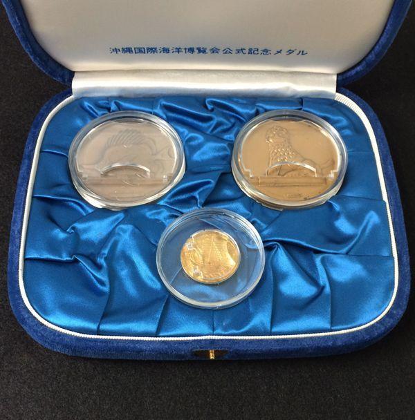 EXPO'75 沖縄国際海洋博覧会 公式記念メダル 金・銀・銅セット出品のお知らせ