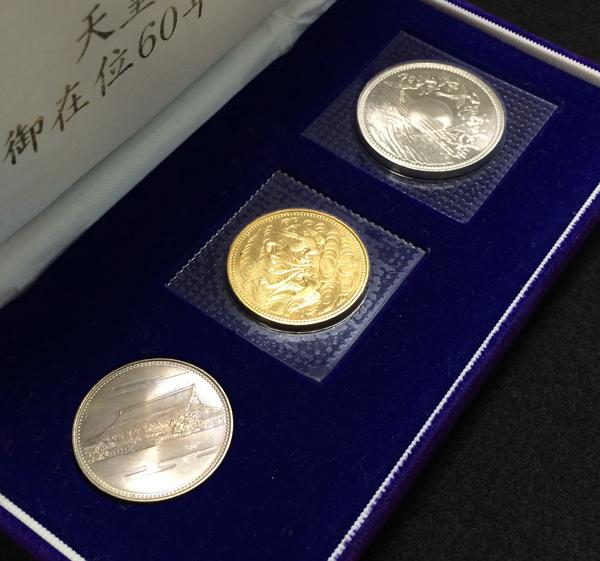 昭和61年 天皇御在位60年記念10万円金貨出品のお知らせ