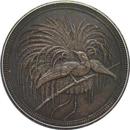 1894年ニューギニア極楽鳥の10ペニヒ貨
