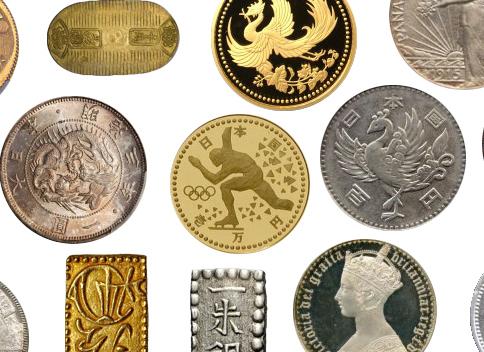 ドイツ20マルク金貨の動画