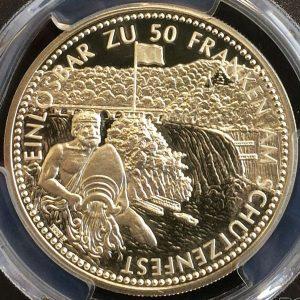 スイス射撃祭銀貨
