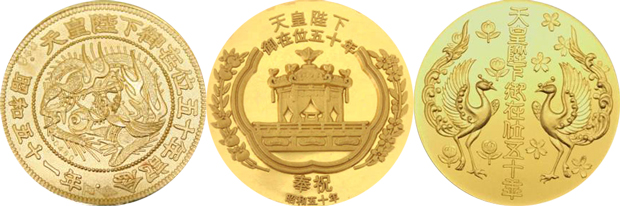 天皇陛下御在位五十年記念純金メダル