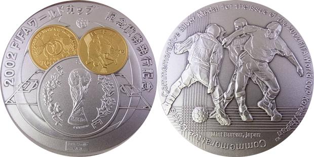 2002FIFAワールドカップ記念貨幣発行記念メダル