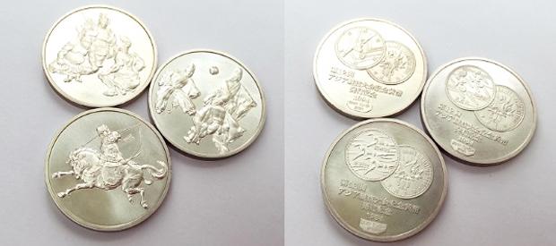 第12回アジア競技大会記念貨幣発行記念メダル