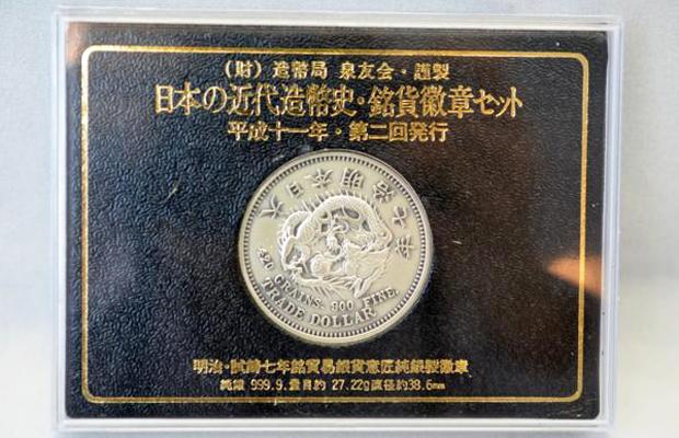 第二回発行明治試鋳七年銘貿易銀意匠純銀製徽章