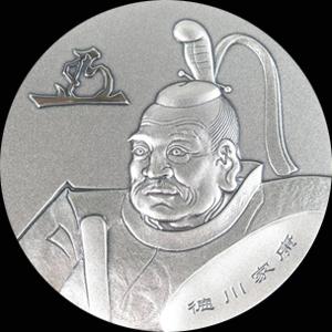 徳川家康肖像メダル