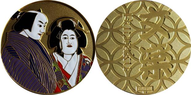 人形浄瑠璃文楽 七宝章牌記念メダル
