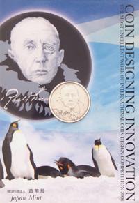 国際コイン・デザイン・コンペティション2006