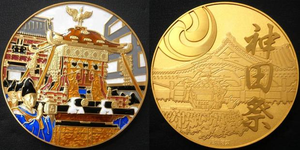 神田祭 七宝章牌メダル