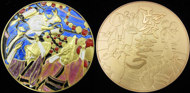 阿波おどり 七宝章牌メダル