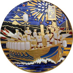 天神祭 七宝章牌メダル