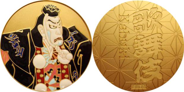 歌舞伎 七宝章牌記念メダル