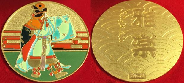 七宝章牌メダル雅楽