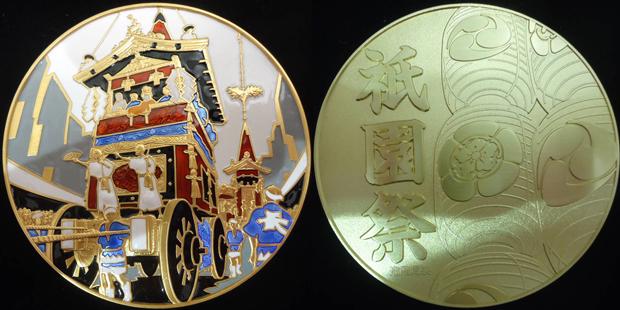 祇園祭七宝章牌メダル