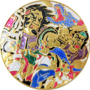青森ねぶた祭 七宝章牌メダル
