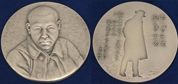 宮沢賢治肖像メダル