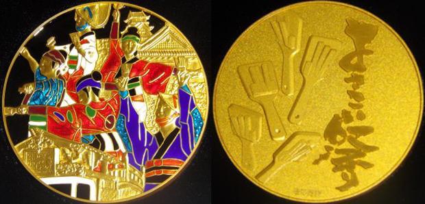 よさこい祭 七宝章牌メダル