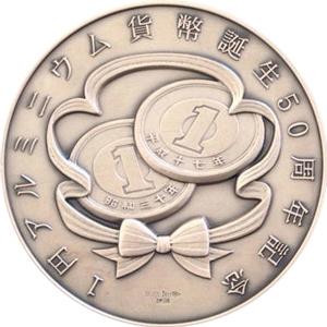 肖像メダル