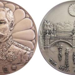 明治百年記念 明治大帝大御肖像牌 明治天皇 純銀メダル