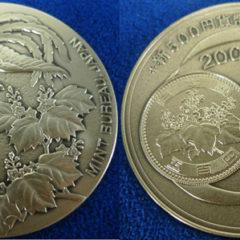 新500円貨幣発行記念メダルの買取価格