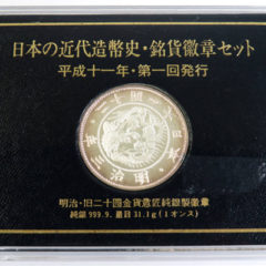 第1回発行 明治・旧二十円金貨意匠純銀製徽章