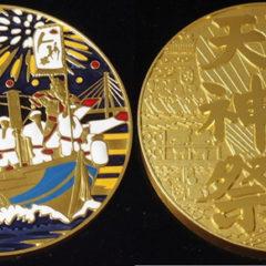 天神祭七宝章牌メダル