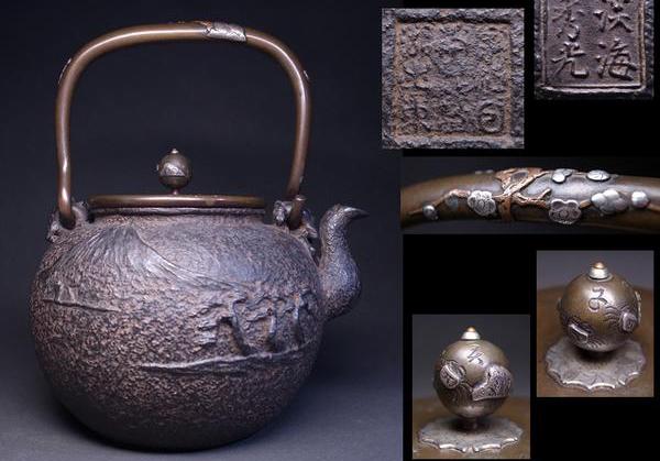 亀文堂 淡海秀光造 富士松林舟人物 盛上銀象嵌飾 鉄瓶